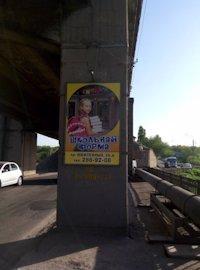 Ситилайт №212884 в городе Запорожье (Запорожская область), размещение наружной рекламы, IDMedia-аренда по самым низким ценам!