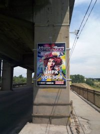Ситилайт №212894 в городе Запорожье (Запорожская область), размещение наружной рекламы, IDMedia-аренда по самым низким ценам!