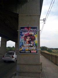 Ситилайт №212895 в городе Запорожье (Запорожская область), размещение наружной рекламы, IDMedia-аренда по самым низким ценам!