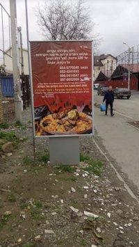 Ситилайт №213086 в городе Умань (Черкасская область), размещение наружной рекламы, IDMedia-аренда по самым низким ценам!