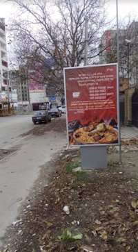 Ситилайт №213087 в городе Умань (Черкасская область), размещение наружной рекламы, IDMedia-аренда по самым низким ценам!
