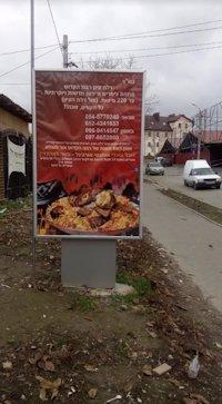 Ситилайт №213088 в городе Умань (Черкасская область), размещение наружной рекламы, IDMedia-аренда по самым низким ценам!