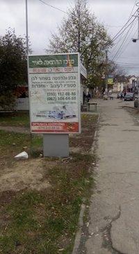 Ситилайт №213090 в городе Умань (Черкасская область), размещение наружной рекламы, IDMedia-аренда по самым низким ценам!