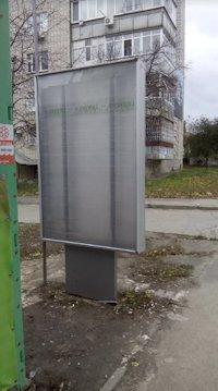 Ситилайт №213092 в городе Умань (Черкасская область), размещение наружной рекламы, IDMedia-аренда по самым низким ценам!