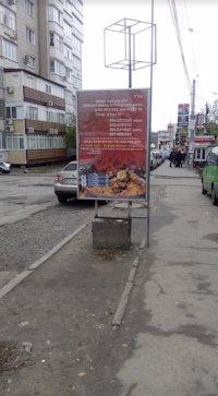 Ситилайт №213093 в городе Умань (Черкасская область), размещение наружной рекламы, IDMedia-аренда по самым низким ценам!