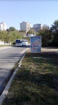 Ситилайт №213100 в городе Умань (Черкасская область), размещение наружной рекламы, IDMedia-аренда по самым низким ценам!