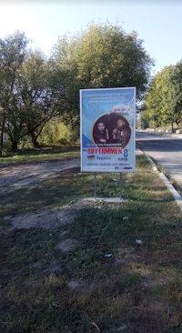 Ситилайт №213101 в городе Умань (Черкасская область), размещение наружной рекламы, IDMedia-аренда по самым низким ценам!