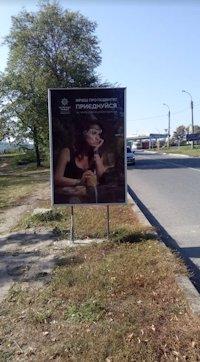 Ситилайт №213105 в городе Умань (Черкасская область), размещение наружной рекламы, IDMedia-аренда по самым низким ценам!
