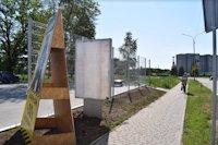Ситилайт №213113 в городе Умань (Черкасская область), размещение наружной рекламы, IDMedia-аренда по самым низким ценам!