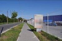 Ситилайт №213120 в городе Умань (Черкасская область), размещение наружной рекламы, IDMedia-аренда по самым низким ценам!