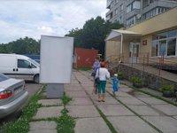 Ситилайт №213124 в городе Умань (Черкасская область), размещение наружной рекламы, IDMedia-аренда по самым низким ценам!
