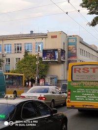 Экран №213142 в городе Ровно (Ровенская область), размещение наружной рекламы, IDMedia-аренда по самым низким ценам!