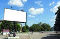 Билборд №213437 в городе Шостка (Сумская область), размещение наружной рекламы, IDMedia-аренда по самым низким ценам!