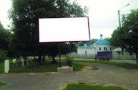 Билборд №213439 в городе Шостка (Сумская область), размещение наружной рекламы, IDMedia-аренда по самым низким ценам!