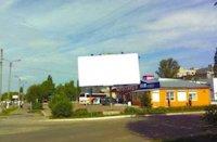 Билборд №213440 в городе Шостка (Сумская область), размещение наружной рекламы, IDMedia-аренда по самым низким ценам!