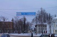Растяжка №213453 в городе Шостка (Сумская область), размещение наружной рекламы, IDMedia-аренда по самым низким ценам!