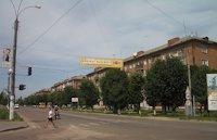 Растяжка №213454 в городе Шостка (Сумская область), размещение наружной рекламы, IDMedia-аренда по самым низким ценам!