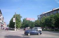Растяжка №213456 в городе Шостка (Сумская область), размещение наружной рекламы, IDMedia-аренда по самым низким ценам!