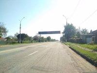Арка №213801 в городе Коломыя (Ивано-Франковская область), размещение наружной рекламы, IDMedia-аренда по самым низким ценам!
