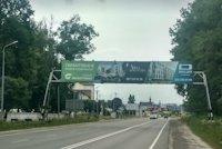 Арка №214289 в городе Малехов (Львовская область), размещение наружной рекламы, IDMedia-аренда по самым низким ценам!