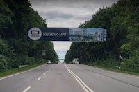 Арка №214291 в городе Львов трасса (Львовская область), размещение наружной рекламы, IDMedia-аренда по самым низким ценам!