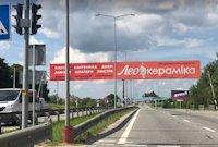 Арка №214295 в городе Львов трасса (Львовская область), размещение наружной рекламы, IDMedia-аренда по самым низким ценам!