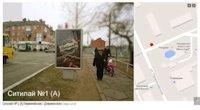 Ситилайт №214313 в городе Новая Каховка (Херсонская область), размещение наружной рекламы, IDMedia-аренда по самым низким ценам!