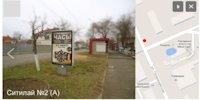 Ситилайт №214315 в городе Новая Каховка (Херсонская область), размещение наружной рекламы, IDMedia-аренда по самым низким ценам!