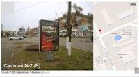 Ситилайт №214316 в городе Новая Каховка (Херсонская область), размещение наружной рекламы, IDMedia-аренда по самым низким ценам!