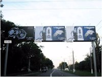 Арка №214355 в городе Краматорск (Донецкая область), размещение наружной рекламы, IDMedia-аренда по самым низким ценам!