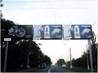 Арка №214356 в городе Краматорск (Донецкая область), размещение наружной рекламы, IDMedia-аренда по самым низким ценам!
