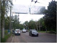 Арка №214359 в городе Краматорск (Донецкая область), размещение наружной рекламы, IDMedia-аренда по самым низким ценам!