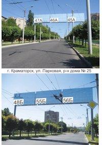 Арка №214399 в городе Краматорск (Донецкая область), размещение наружной рекламы, IDMedia-аренда по самым низким ценам!