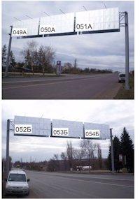 Арка №214406 в городе Краматорск (Донецкая область), размещение наружной рекламы, IDMedia-аренда по самым низким ценам!