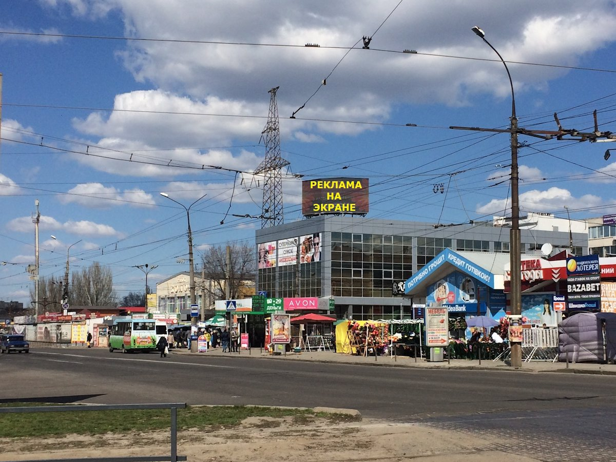 Экран №214407 в городе Николаев (Николаевская область), размещение наружной рекламы, IDMedia-аренда по самым низким ценам!