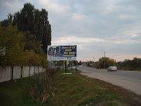 Билборд №214467 в городе Хмельник (Винницкая область), размещение наружной рекламы, IDMedia-аренда по самым низким ценам!