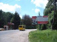 Билборд №214472 в городе Хмельник (Винницкая область), размещение наружной рекламы, IDMedia-аренда по самым низким ценам!
