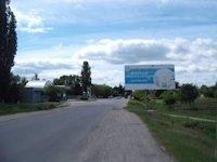 Билборд №214478 в городе Хмельник (Винницкая область), размещение наружной рекламы, IDMedia-аренда по самым низким ценам!