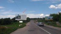 Билборд №214479 в городе Хмельник (Винницкая область), размещение наружной рекламы, IDMedia-аренда по самым низким ценам!