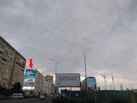 Брандмауэр №214480 в городе Одесса (Одесская область), размещение наружной рекламы, IDMedia-аренда по самым низким ценам!