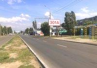 Билборд №214540 в городе Северодонецк (Луганская область), размещение наружной рекламы, IDMedia-аренда по самым низким ценам!