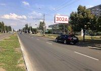 Билборд №214542 в городе Северодонецк (Луганская область), размещение наружной рекламы, IDMedia-аренда по самым низким ценам!