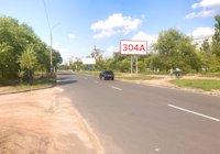 Билборд №214546 в городе Северодонецк (Луганская область), размещение наружной рекламы, IDMedia-аренда по самым низким ценам!