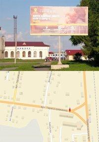 Билборд №214550 в городе Владимир-Волынский (Волынская область), размещение наружной рекламы, IDMedia-аренда по самым низким ценам!