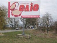 Билборд №214554 в городе Владимир-Волынский (Волынская область), размещение наружной рекламы, IDMedia-аренда по самым низким ценам!
