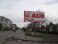 Билборд №214556 в городе Владимир-Волынский (Волынская область), размещение наружной рекламы, IDMedia-аренда по самым низким ценам!