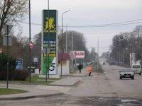 Билборд №214561 в городе Владимир-Волынский (Волынская область), размещение наружной рекламы, IDMedia-аренда по самым низким ценам!