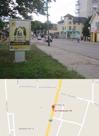 Ситилайт №214569 в городе Владимир-Волынский (Волынская область), размещение наружной рекламы, IDMedia-аренда по самым низким ценам!