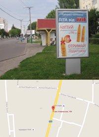 Ситилайт №214570 в городе Владимир-Волынский (Волынская область), размещение наружной рекламы, IDMedia-аренда по самым низким ценам!