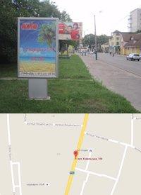 Ситилайт №214571 в городе Владимир-Волынский (Волынская область), размещение наружной рекламы, IDMedia-аренда по самым низким ценам!